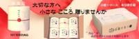 mizuhiki-top1.jpg